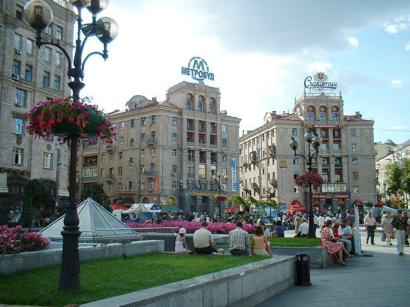 Kyiv, Ukraine (Photo sourced from en.wikipedia.org/wiki/Ukraine)