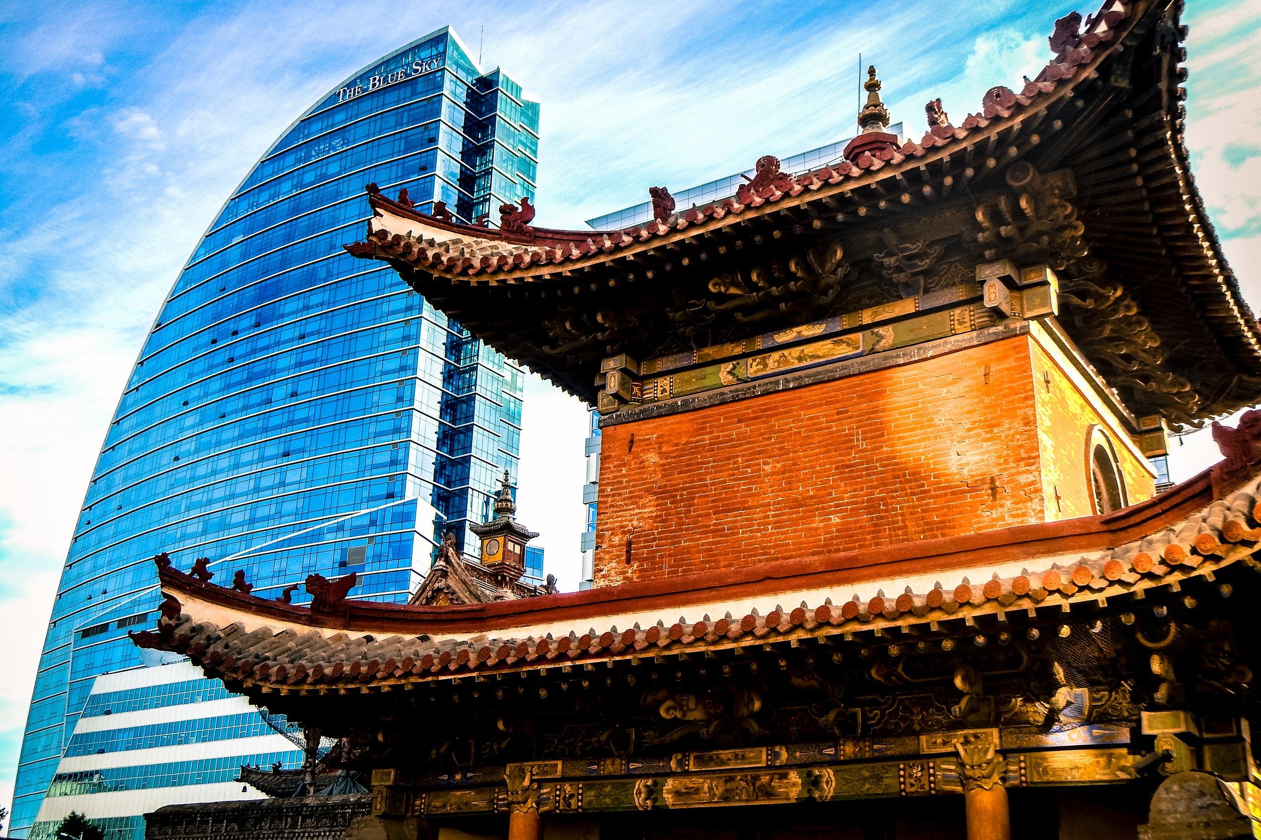 Day+1+-+Ulaanbaatar.jpg