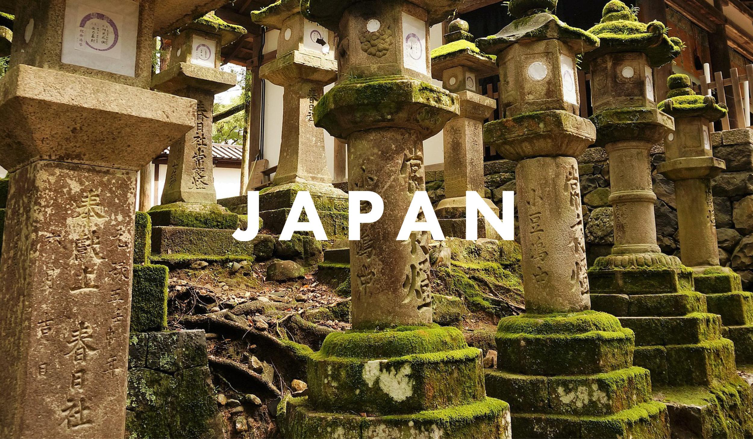 JAPAN COVER final9.jpg