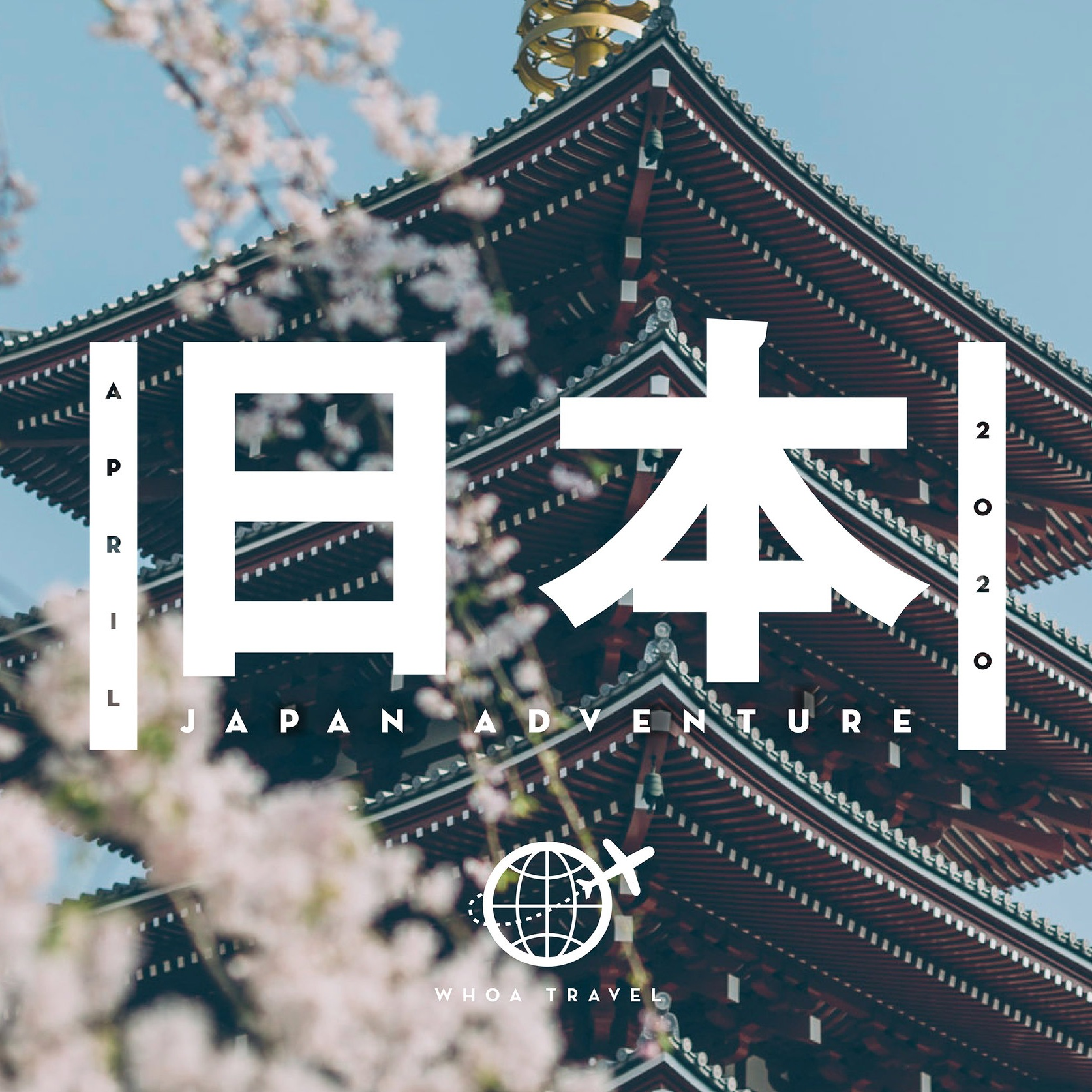WHOA+Japan+2020+spring.jpg