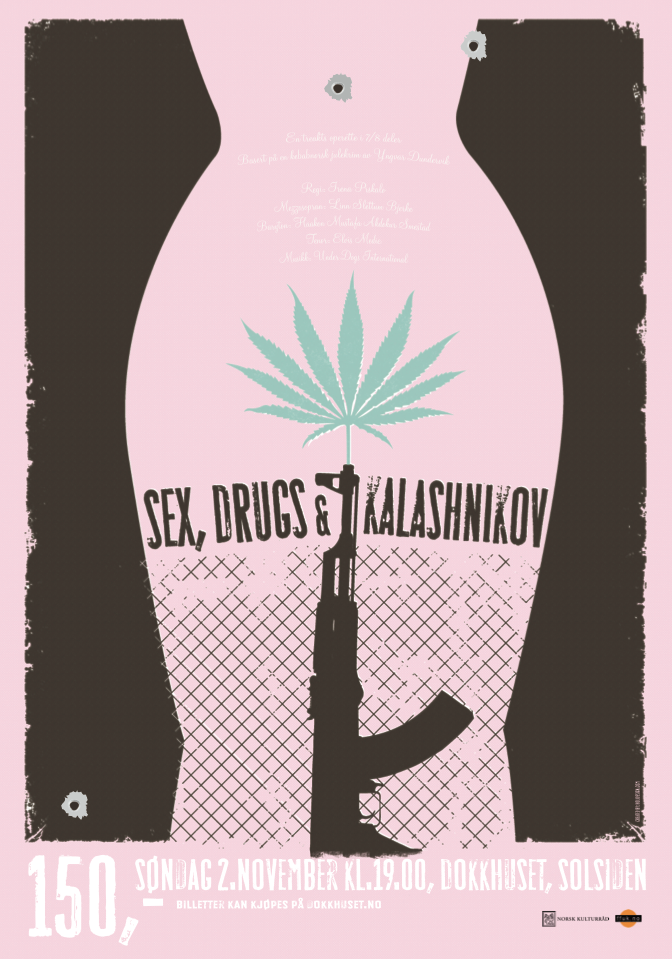 poster_SDK.png