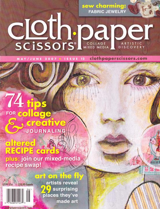 Clothpaper scissors anahatakatkin.jpg