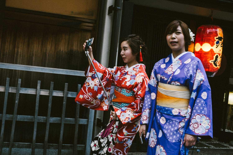 Selfie Kyoto