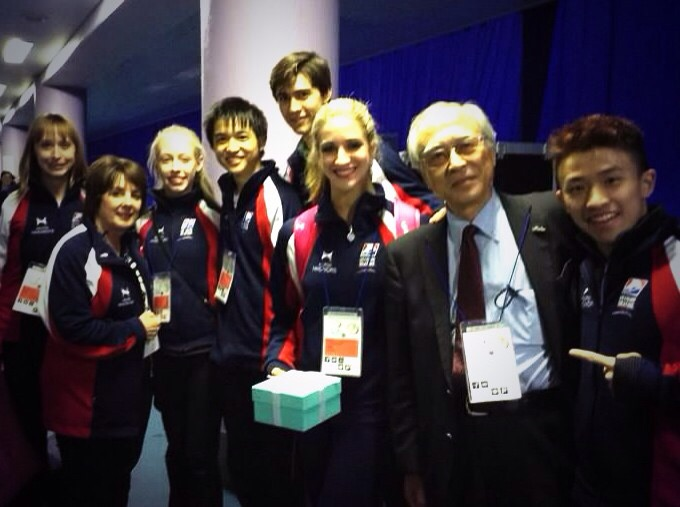 Team USA with the JSF official