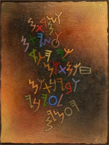 Letters by  Mordecai Ardon , 1966