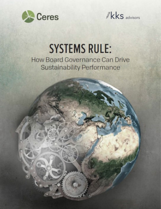 Systems Rule.jpg