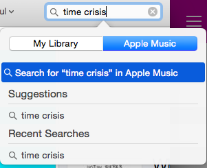 "Once I'm ""in"" Apple Music by clicking ""For You"", I can search Apple Music."
