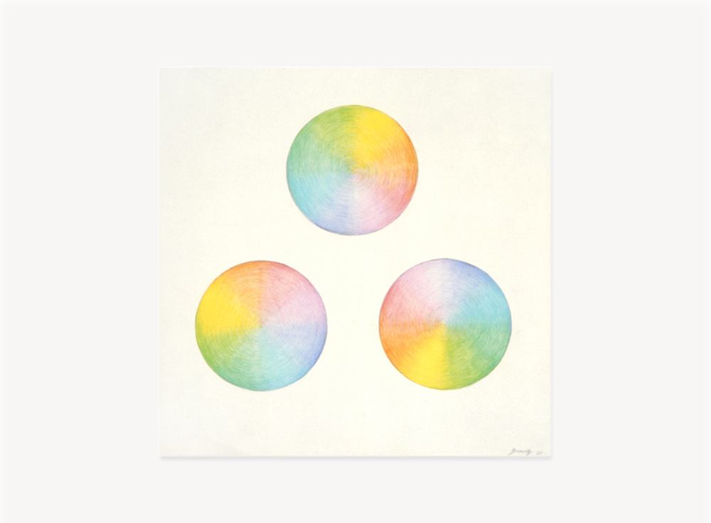 Judy Chicago, Study for Flight Hood, 2011, Acrylic on rag paper, 22 x 30 inches