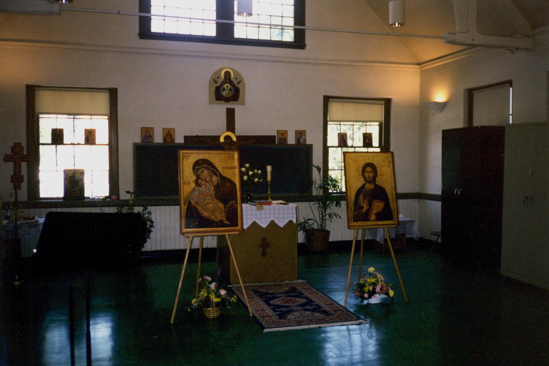 Altar at Revisions