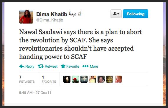 Dima no SCAF.png