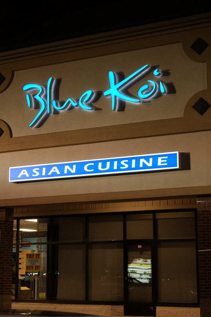 Exterior Signage at Night