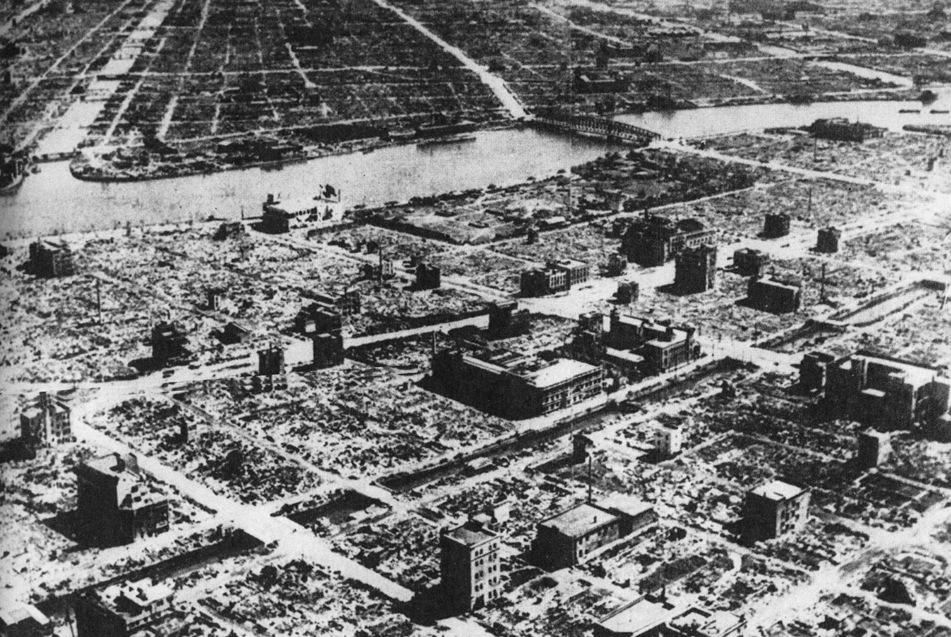 (  Project Japan, pg. 83) Postwar Tokyo devastation
