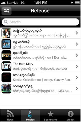 Bildschirmfoto 2013-05-09 um 12.22.59.png