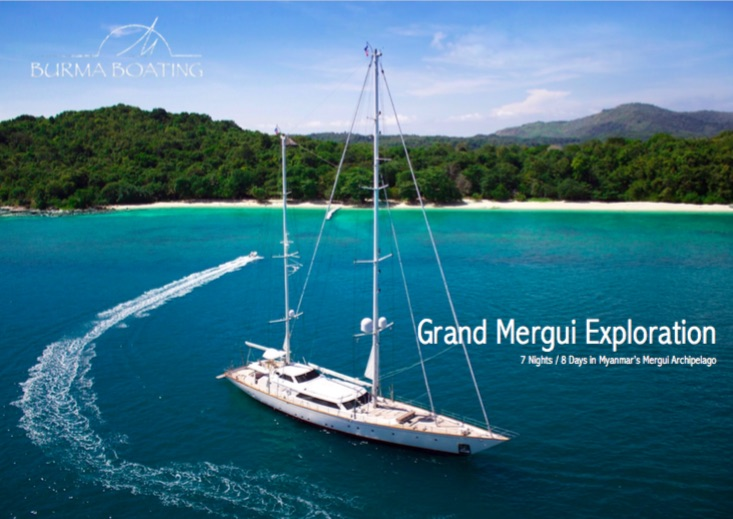 Download Cruise PDF
