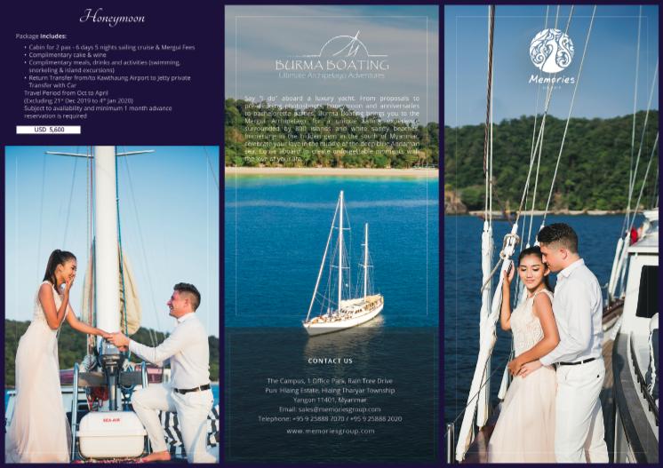 BB special lover brochure