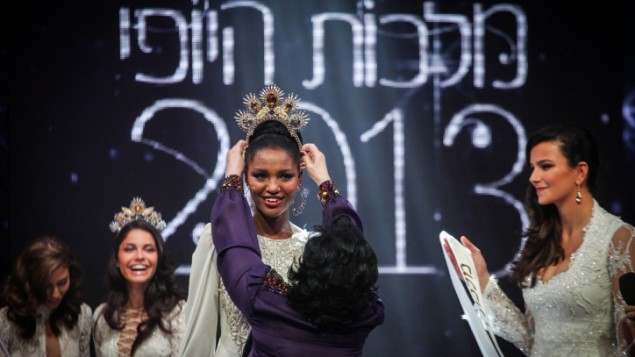 Crowning of a Dark Skinned Ethiopian Queen in Israel