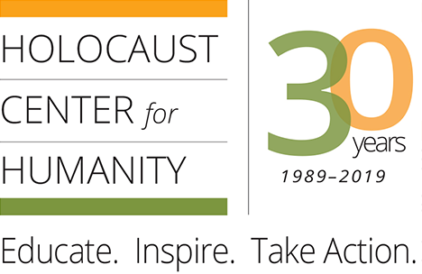 holocaust-center-30-logo.png