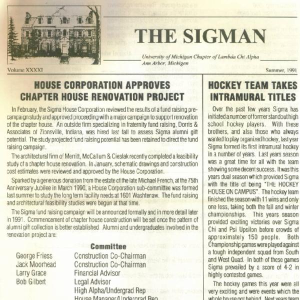 July 1991