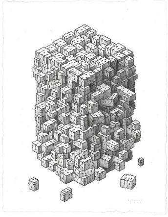 "Incidental Monument  , John Borowicz, 2009.   9 1/4""x 7 1/4"",  graphite on paper"