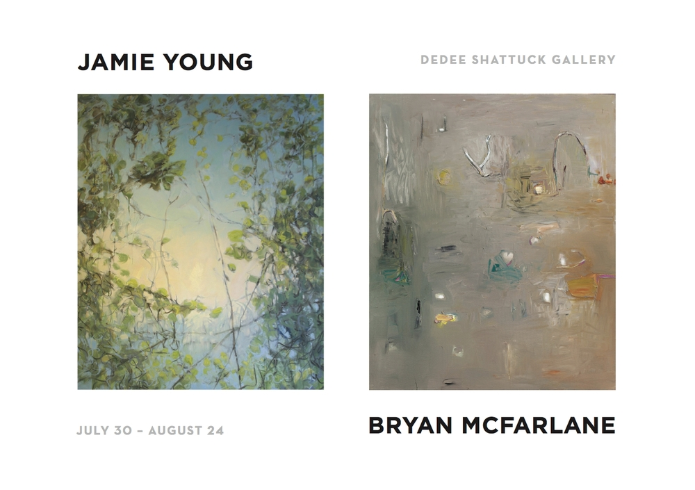 Currently on view until Sunday August 24th
