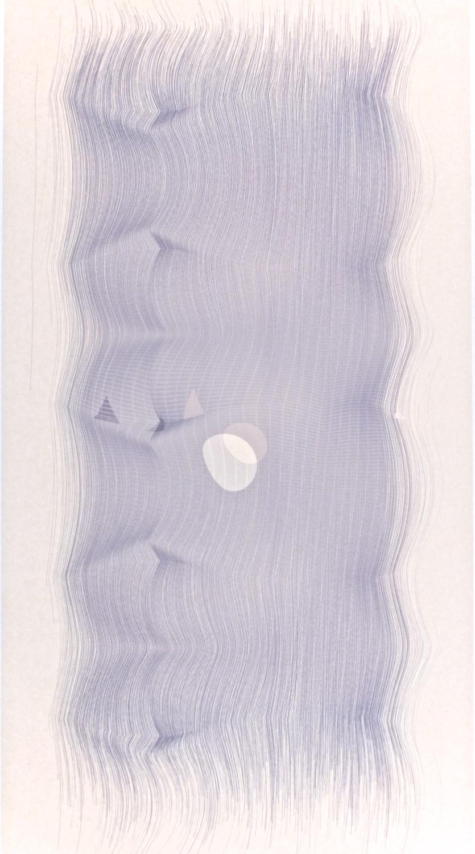"G2    Digital drawing, inkjet pigments, 2013    Art : 33.75""x15""    Paper: Niyodo natural,     35""x17"""
