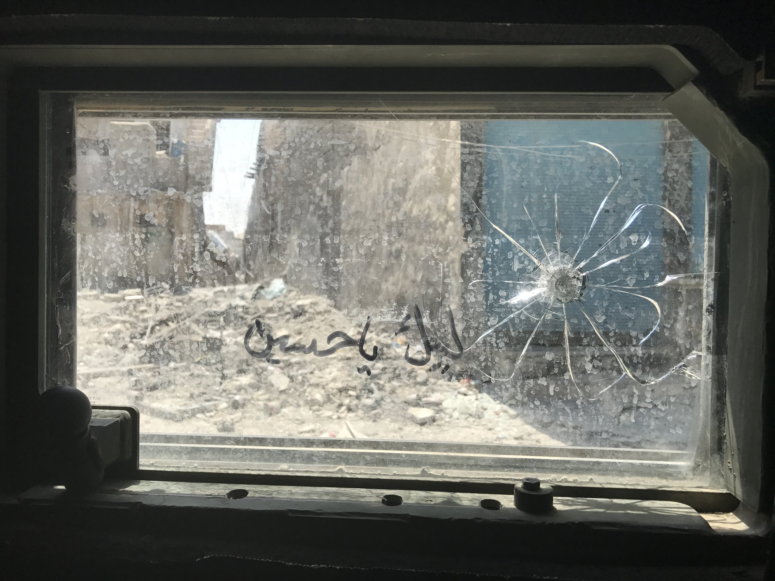 Untitled #1 (Bullet):In Western Mosul, hours before the Iraq   government took the city back from ISIS control.