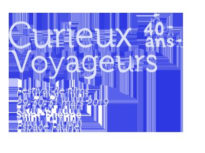 Curieux Voyageurs Logo.png