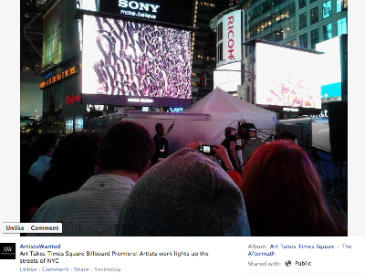 2012 artists wanted time sq.png