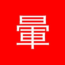 Red_Profile.jpg
