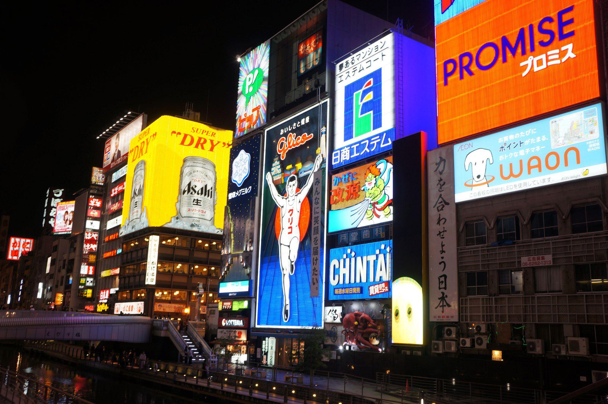 Osaka by the Dōtonbori