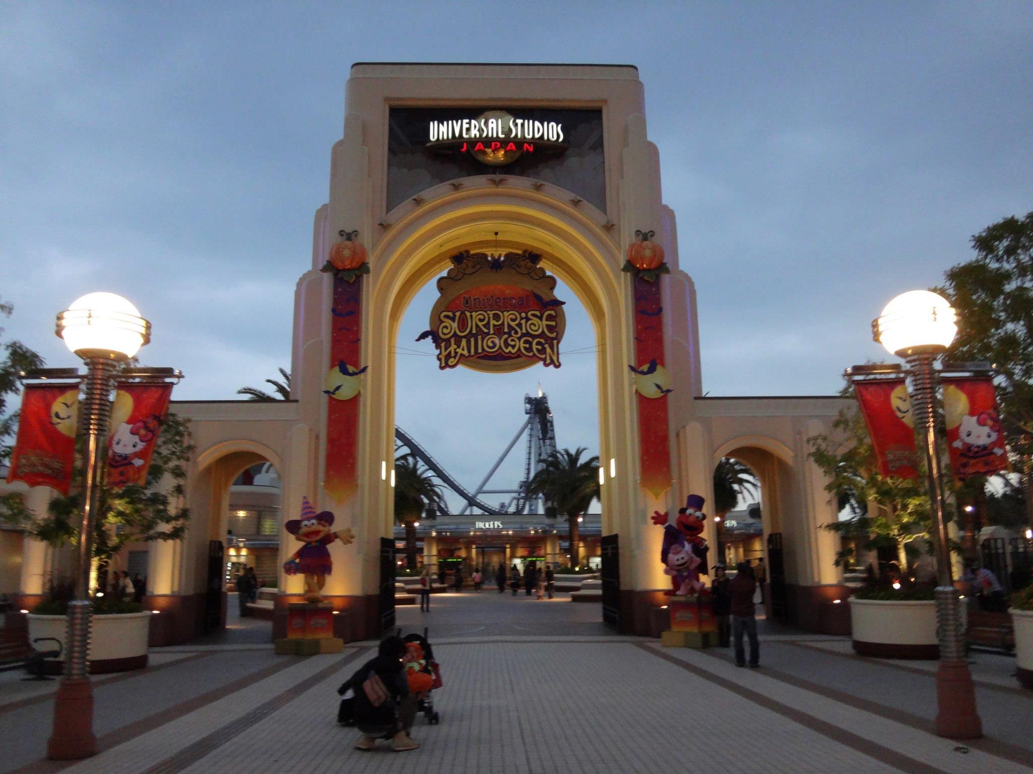 Welcome to Universal Studios, Osaka.