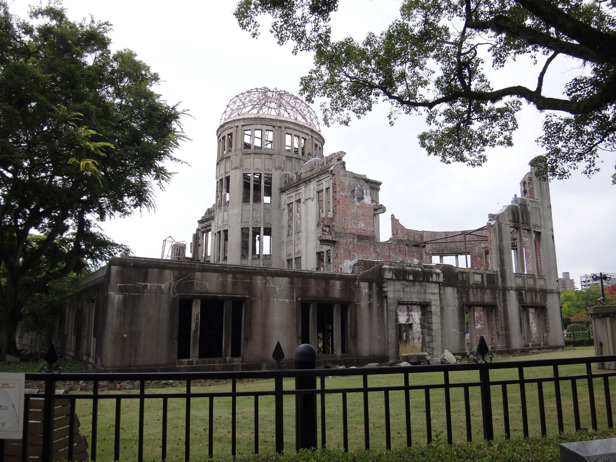 The A-Bomb Dome.