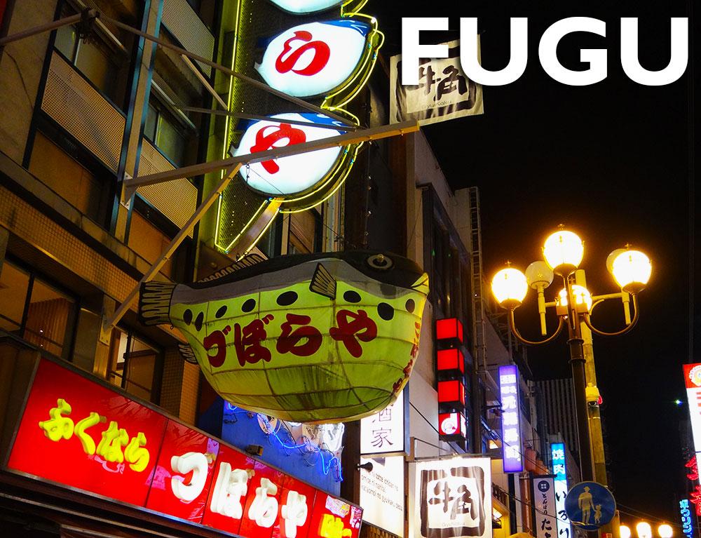 Japlanning 101 - Eating Fugu
