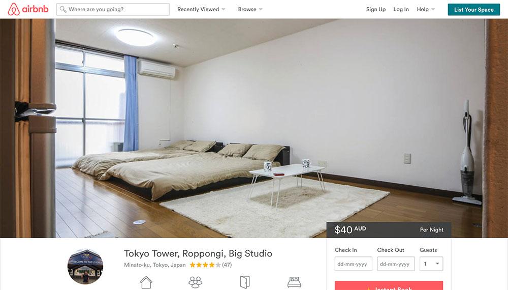 image - airbnb.com