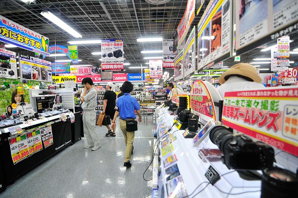 Japlanning 101 - Buying Electronics in Japan — Japlanning.com
