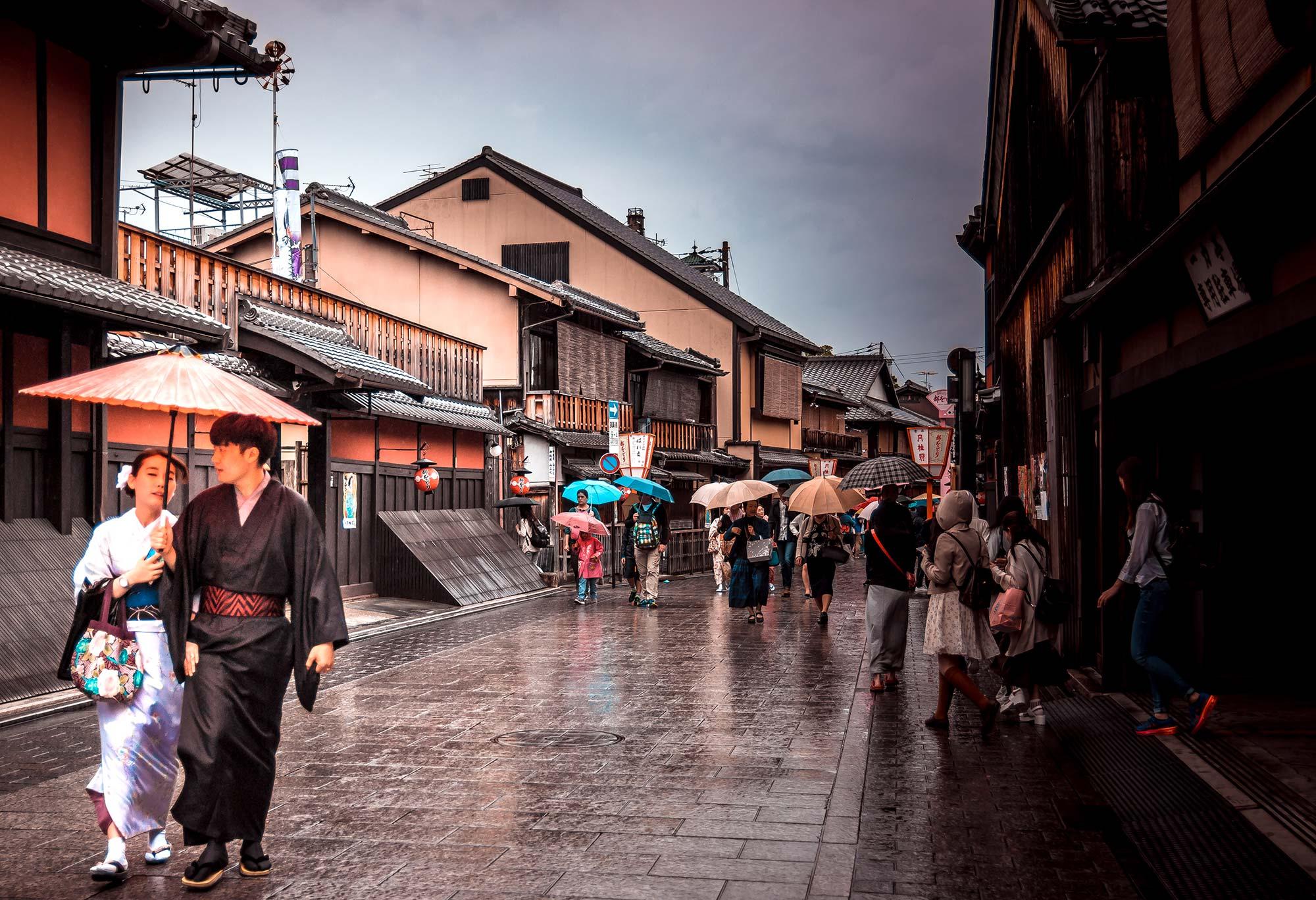 Gion, Kyoto