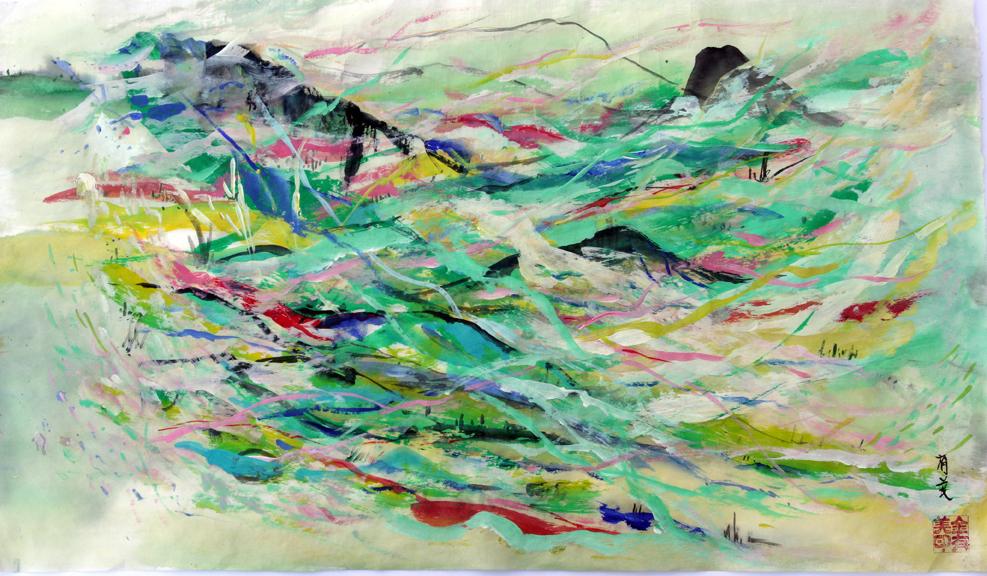 Nature's Ensemble II,  2012
