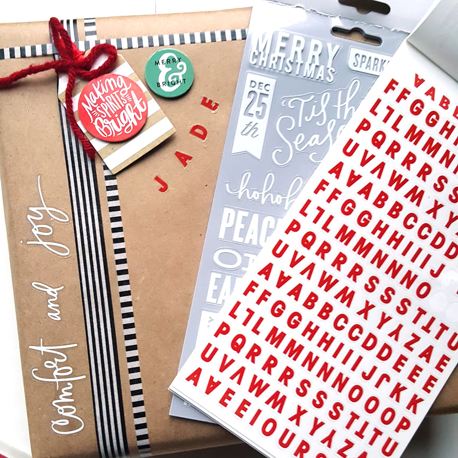 mambi wrap party featuring these DIY washi tape adorned gift wrap by mambi Deisgn Team member Kiara Vega | me & my BIG ideas