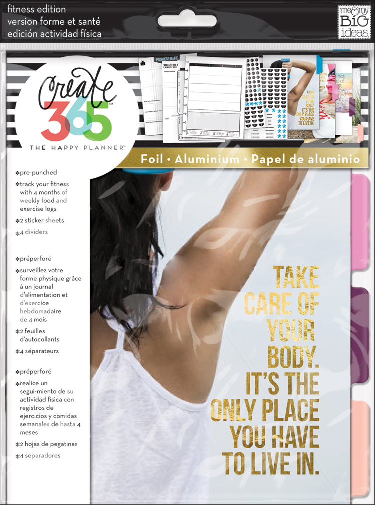 Fitness Planner Extension Pack for The Happy Planner™ | me & my BIG ideas.jpg