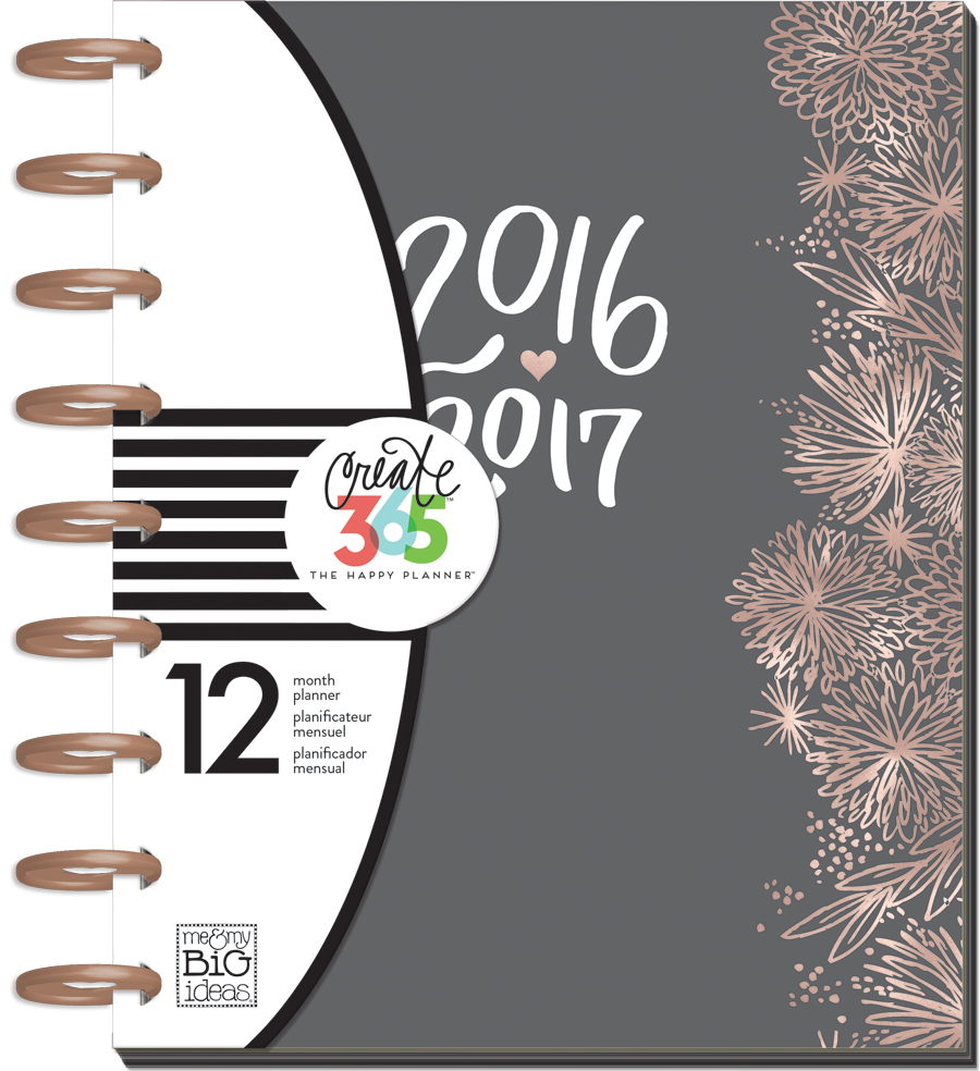 2016-2017 Rose Gold Horizontal Happy Planner™   me & my BIG ideas.jpg