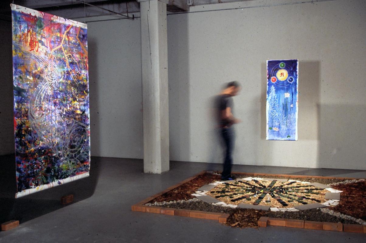 Mandala Room, 1 of 5