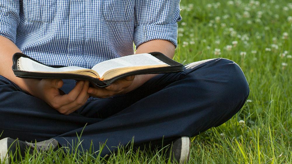 Ideas Erróneas Comunes Relacionadas al Antiguo Testamento