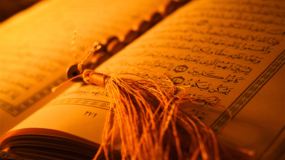 Is Allah the God of the Bible?