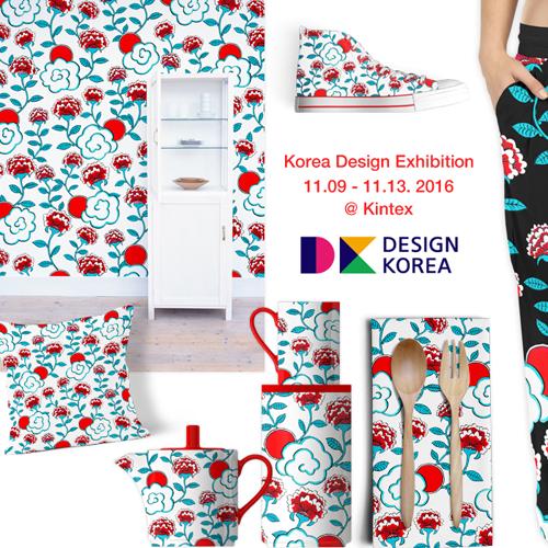 KoreanDesignExhibition2016