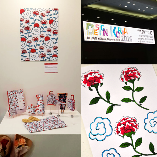 DesignKorea2016
