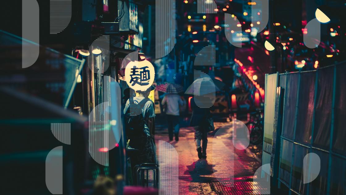 Street-rain.jpg