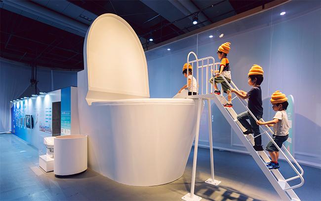 Toilet Slide