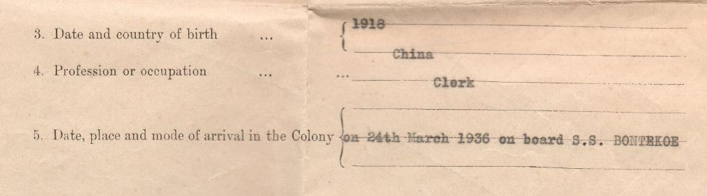 KK 24th March 1936.JPG