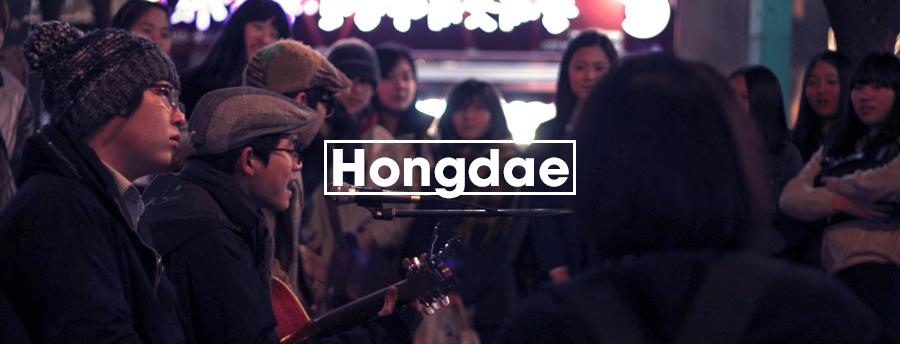 HongdaeGadling.png