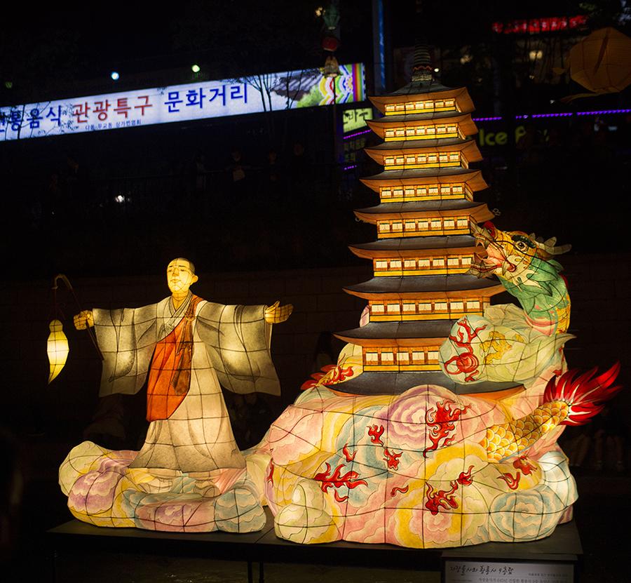 Monk Pagoda Dragon Trifecta.jpg